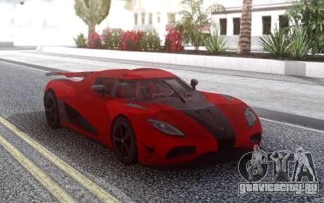 Koenigsegg Agera R Red для GTA San Andreas