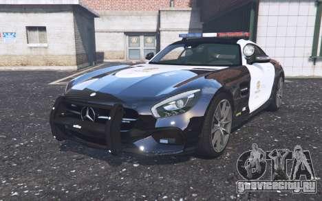 Mercedes-AMG GT coupe (C190) 2016 Police для GTA 5