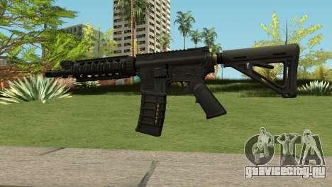 New Assault Rifle HQ для GTA San Andreas