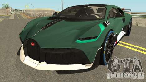 Bugatti Divo 2019 High Quality для GTA San Andreas