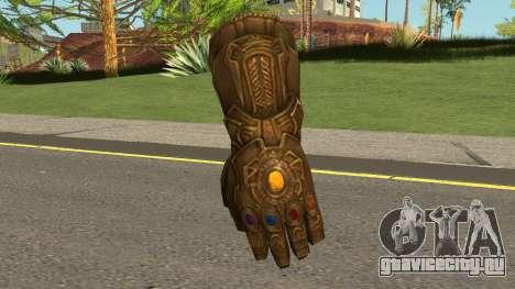 Thanos Glove для GTA San Andreas