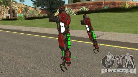 Call of Duty Black ops 3 Zombies : Ray Gun mk.2 для GTA San Andreas