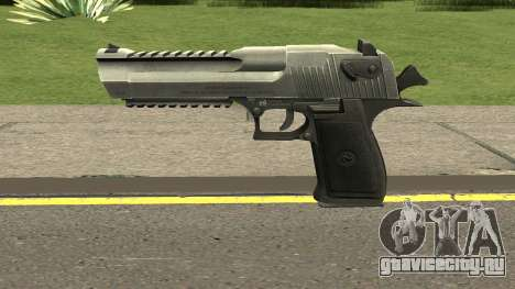 Contract Wars Desert Eagle для GTA San Andreas