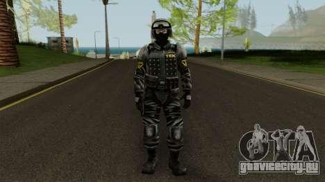 TEK Skin 3 для GTA San Andreas второй скриншот