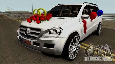 Mercedes-Benz GL (Wedding Car) для GTA San Andreas