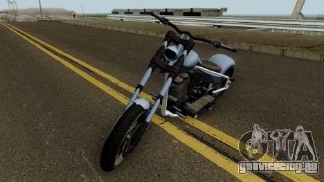 Liberty City Customs Avarus Version Final GTA V для GTA San Andreas