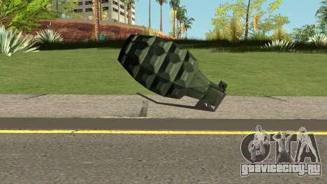 New Grenade HQ для GTA San Andreas