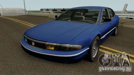 Chrysler LHS 1994 для GTA San Andreas