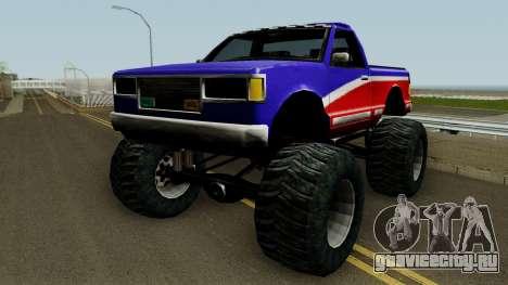 Monster B для GTA San Andreas