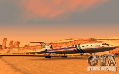 ТУ-154М Компании Авиалинии Дагестана для GTA San Andreas
