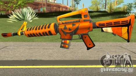 Fortnite Halloween M4 для GTA San Andreas