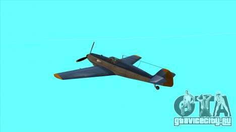 Рустлер - BF109E4 для GTA San Andreas