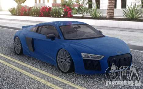 Audi R8 Sport Coupe для GTA San Andreas