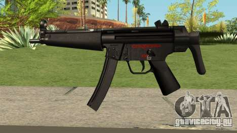 Cry of Fear - MP5 для GTA San Andreas