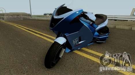 Shitzu Hakuchou Drag GTA V для GTA San Andreas