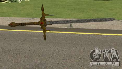Barbarossa Sword From COD WWII:Nazi Zombies для GTA San Andreas