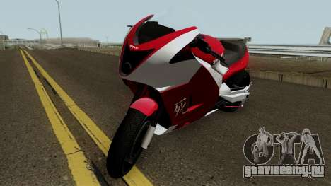 Shitzu Hakuchou Drag GTA V HQ для GTA San Andreas