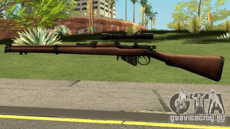 Cry of Fear - Lee-Enfield Sniper для GTA San Andreas