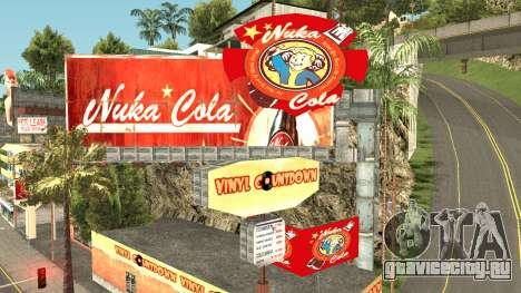 Nuka Cola Billboards для GTA San Andreas пятый скриншот