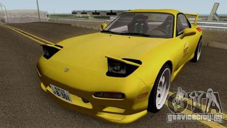 Mazda RX7 (FD3S) Initial D Movie Keisuke для GTA San Andreas