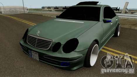 Mercedes Benz E500 Fullsport для GTA San Andreas