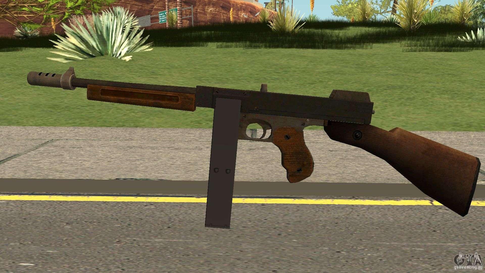 Оружие из гта сан андреас