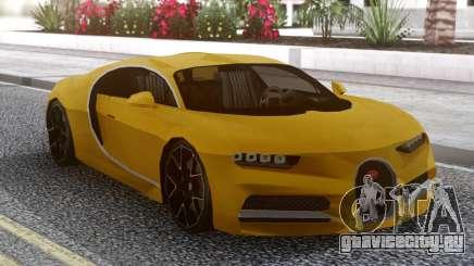 Bugatti Chiron LQ для GTA San Andreas