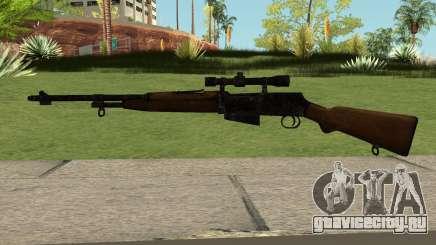 COD-WW2 - Karabin Sniper для GTA San Andreas