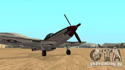 Рустлер - Р51 Мустанг для GTA San Andreas