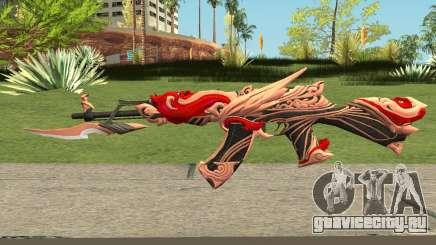 AKM Altair - ROS для GTA San Andreas