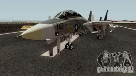 F-14A Pukin Dogs для GTA San Andreas