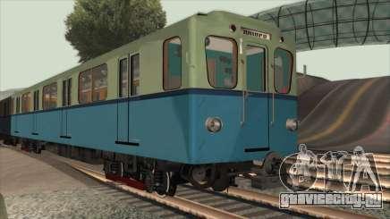 Д 81-702 для GTA San Andreas