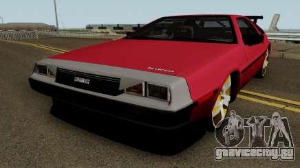 DMC DeLorean 12 Tuning V.1 для GTA San Andreas