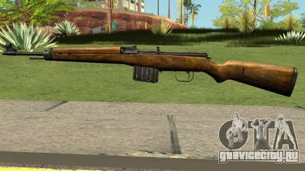 Cry of Fear Gewehr 43 для GTA San Andreas