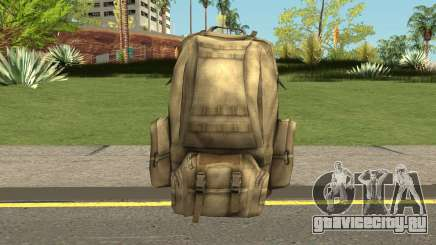 New Parachute HQ для GTA San Andreas