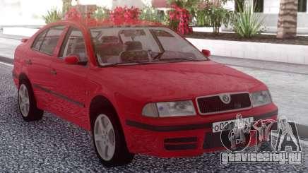 Skoda Octavia Red для GTA San Andreas