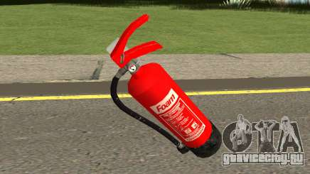 New Fire Extinguisher HQ для GTA San Andreas