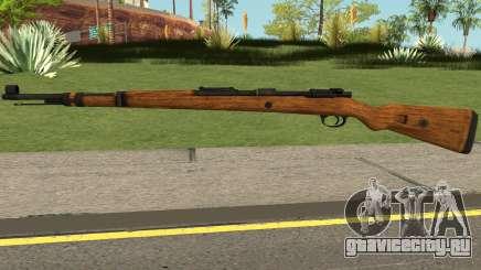 Karabiner 98K Rifle V2 для GTA San Andreas