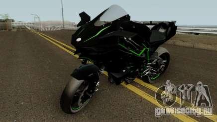 Kawasaki Ninja H2R 2015 HQ для GTA San Andreas