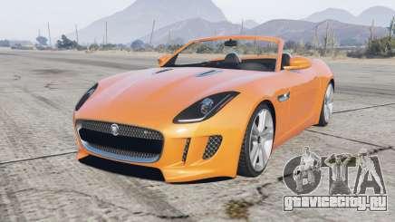 Jaguar F-Type R convertible 2015 для GTA 5