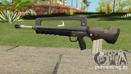 Famas Fortnite для GTA San Andreas