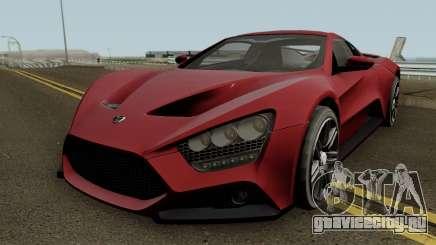 Zenvo ST1 GT 2009 для GTA San Andreas