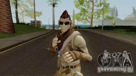 Fortnite Armadillo (con Normalmap) для GTA San Andreas