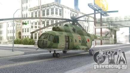 МИ 8 МТ для GTA San Andreas