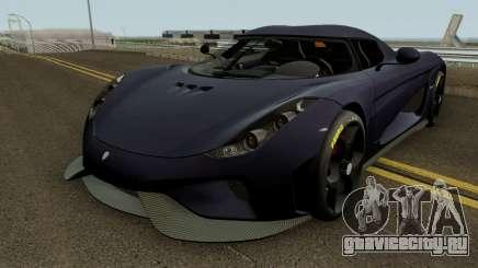Koenigsegg Regera 2015 HQ для GTA San Andreas
