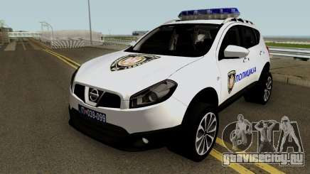 Nissan Qashqai Interventna Jedinica 92 для GTA San Andreas