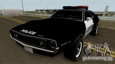 AMC Javelin AMX 401 Police LVPD 1971 V1 для GTA San Andreas