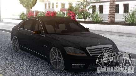 Mercedes-Benz W221 S65 AMG для GTA San Andreas
