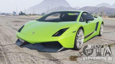 Lamborghini Gallardo LP 570-4 Superleggera 2010 для GTA 5
