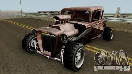 Rusty Hotknife для GTA San Andreas